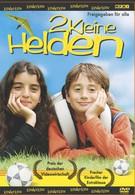 Мы можем быть героями (2002)