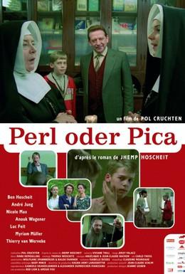 Постер фильма Маленькие секреты (2006)