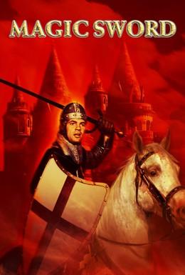 Постер фильма Волшебный меч (1962)