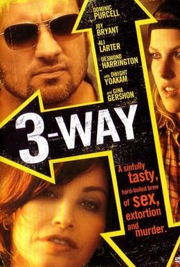 Постер фильма Тройная подстава (2004)