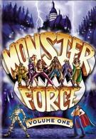 Чудовищная сила (1994)
