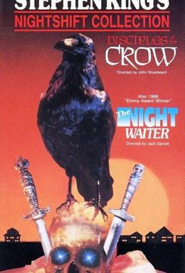 Постер фильма Апостолы Ворона (1983)
