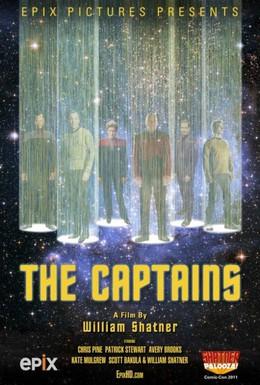 Постер фильма Капитаны (2011)
