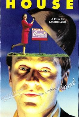 Постер фильма Дом (1995)