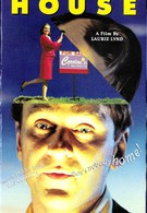 Дом (1995)