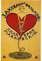 Закованная фильмой (1918)