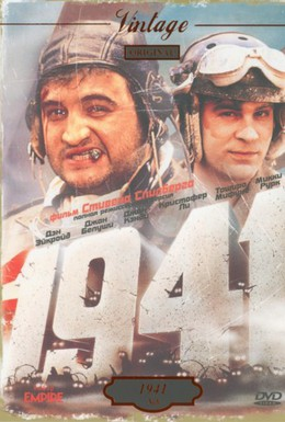 Постер фильма 1941 (2009)
