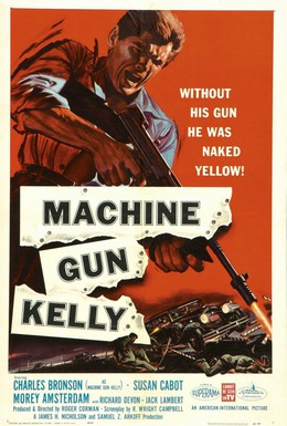 Постер фильма Пулеметчик Келли (1958)