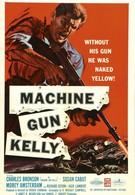 Пулеметчик Келли (1958)