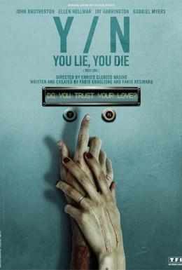 Постер фильма Истинная любовь (2012)