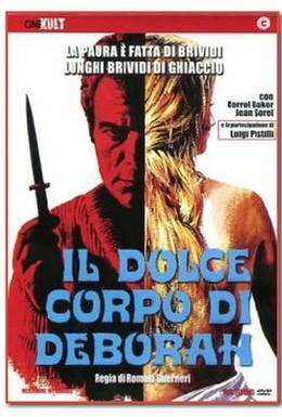 Постер фильма Нежные руки Деборы (1968)