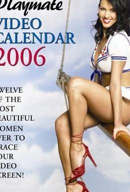 Постер фильма Плейбой - Видеокалендарь (2005)