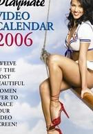 Плейбой - Видеокалендарь (2005)