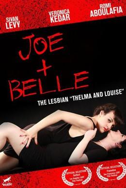 Постер фильма Джо + Белль (2011)