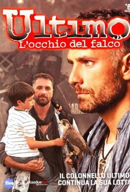 Постер фильма Ультимо 4 – Глаз ястреба (2013)