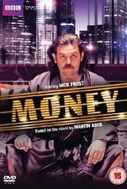 Постер фильма Деньги (2010)