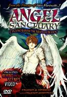 Убежище ангела (2001)