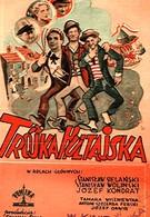 Три повесы (1937)
