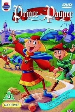 Постер фильма Принц и нищий (1996)