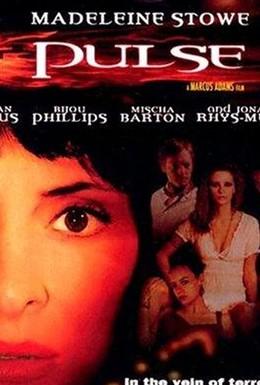 Постер фильма Октан (2003)