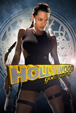 Постер фильма Голливуд играет в игры (2007)