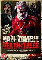 Зомби нацисты: Сказки мёртвых (2012)