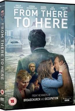 Постер фильма Оттуда сюда (2014)