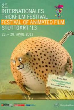Постер фильма Круглое сафари (2012)