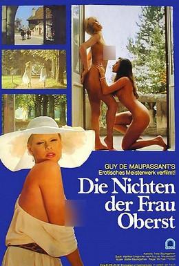 Постер фильма Племянницы госпожи полковницы (1980)