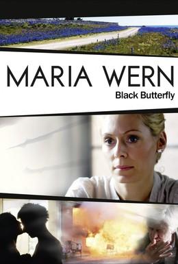 Постер фильма Мария Верн – Чёрная бабочка (2011)
