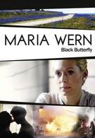 Мария Верн – Чёрная бабочка (2011)