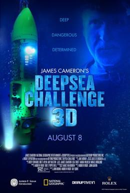 Постер фильма Вызов бездне 3D (2014)