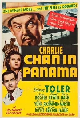 Постер фильма Чарли Чан в Панаме (1940)