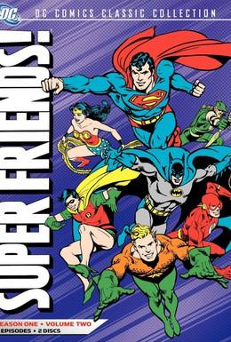 Постер фильма Супер друзья (1973)