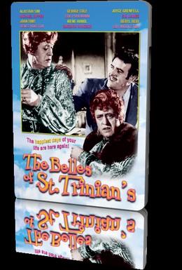 Постер фильма Красотки из Сент-Триниан (1954)