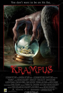 Постер фильма Крампус (2015)