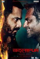 Бадлапур (2015)