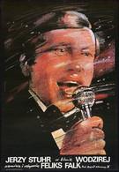 Распорядитель бала (1978)