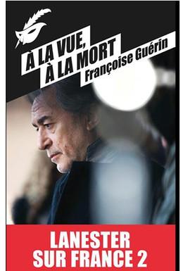 Постер фильма Ланестер (2013)