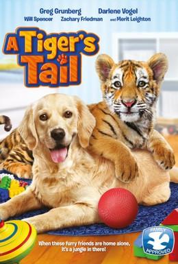Постер фильма Тигриный хвост (2014)