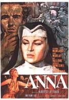 Анна (1951)