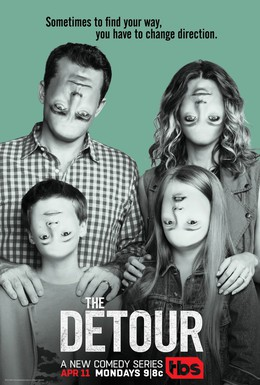 Постер фильма В объезд (2016)
