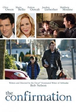 Постер фильма Подтверждение (2015)