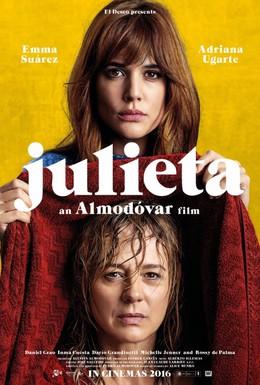 Постер фильма Джульетта (2016)
