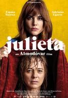 Джульетта (2016)