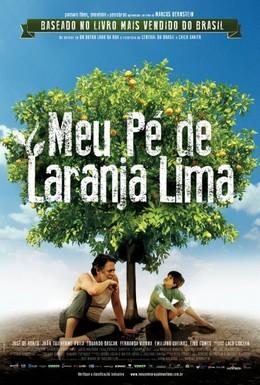Постер фильма Моё апельсиновое дерево (2012)
