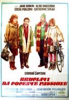 Опаленные жгучей страстью (1976)