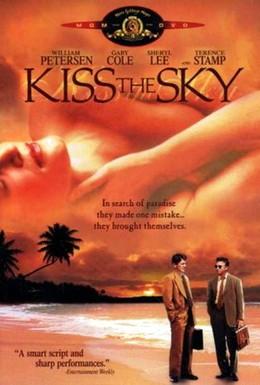 Постер фильма Поцелуй небеса (1998)