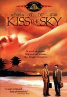 Поцелуй небеса (1998)