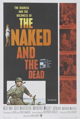 Постер фильма Нагие и мертвые (1958)
